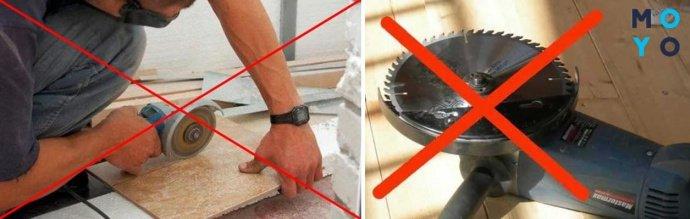 Как правильно работать болгаркой, чтобы избежать травм: 3 способа использования и 10 советов по безопасности
