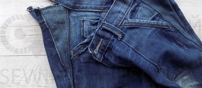 Как расширить джинсы