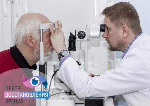 Ожог роговицы глаза: лечение и первая помощь