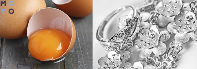 Чистка серебра в домашних условиях: ТОП-5 лучших средств