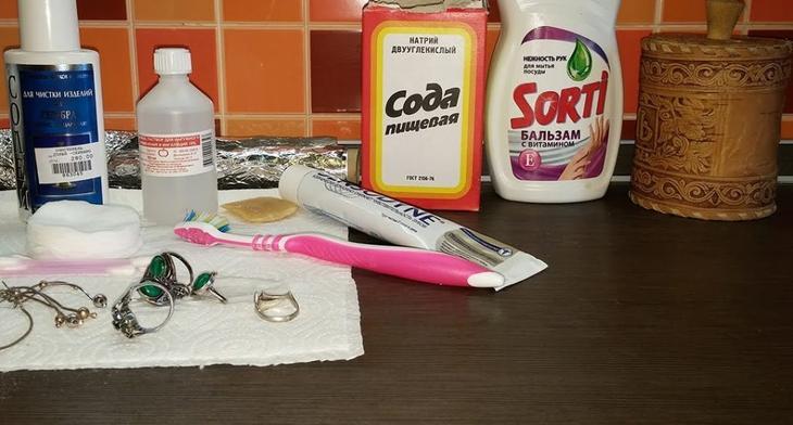 Как в домашних условиях эффективно почистить серебро: советы и нюансы
