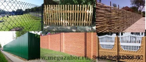 Дешевый забор для дачи своими руками