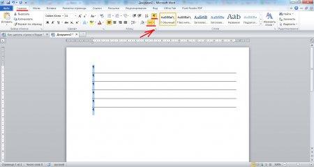 Как сделать текст в две колонки в Word
