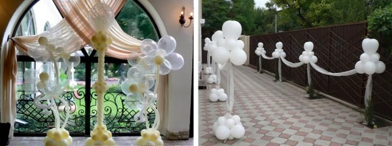 Оформление свадьбы воздушными шарами; идеи с фото