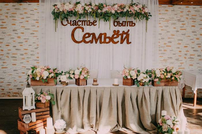 Как сделать президиум на свадьбу своими руками: лучшие идеи для креативных молодоженов