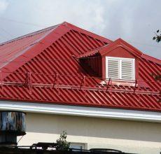 Кровля крыши; современные конструкции, материалы, варианты крепления и изоляции (85 фото-идей)