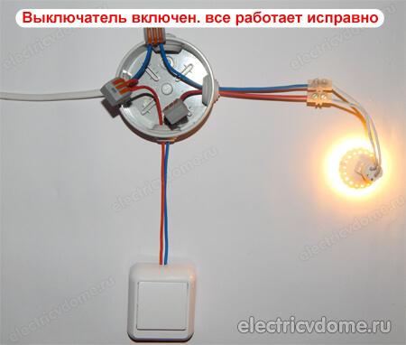 Моргает светодиодная лампа в выключенном состоянии
