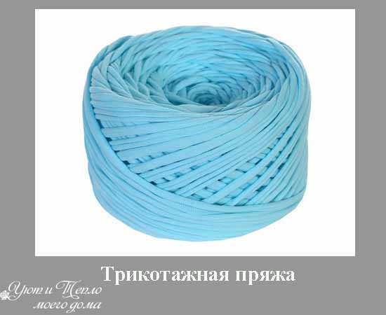 Из какой пряжи вяжут коврики крючком на пол