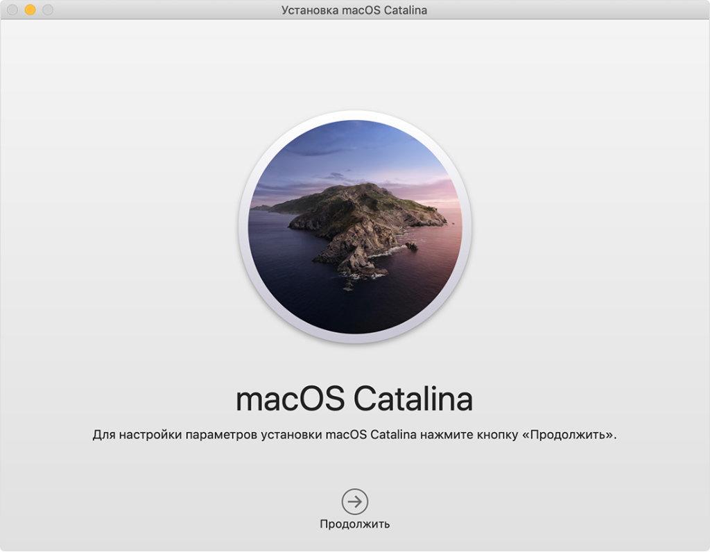 Устанавливаем macOS на внешний жёсткий диск. Займёт 60 минут