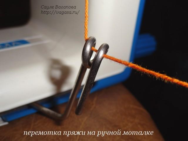 Моталка для ниток своими руками. Есть выход