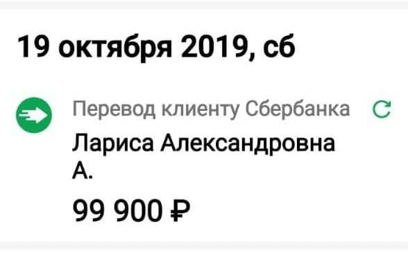 Карты, деньги, семь заявлений в полицию: как жители Кемерова лишились денег и отпуска, и почему они обвиняют в этом турагента
