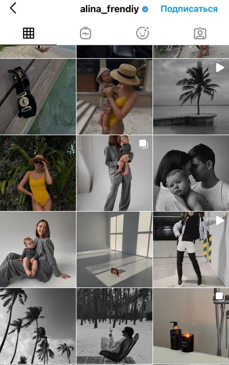 11 советов о том, как стать Instagram-блогером и начать зарабатывать деньги