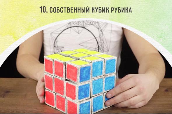 12 детских развлечений для дороги, которые вы можете сделать сами. Из бумаги