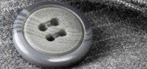 Как пришить пуговицу с 4 дырками