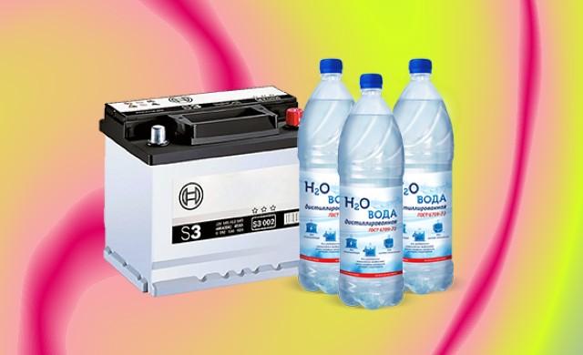 Как самому сделать дистиллированную воду для аккумулятора и других нужд? 3 простых способа