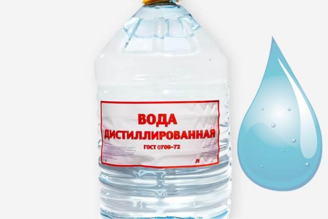 Можно ли пить дистиллированную воду: польза и вред, опасности для человека