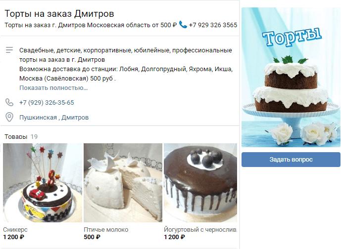 Украшение тортов в домашних условиях для детей легко и просто с фото