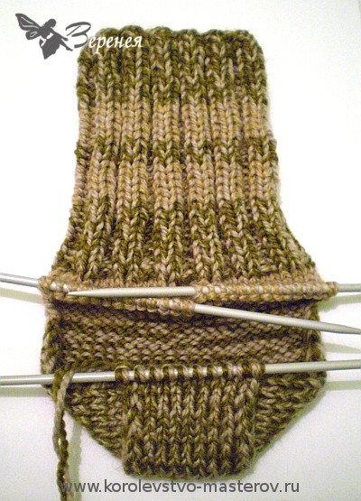 Носки мужские Комбат