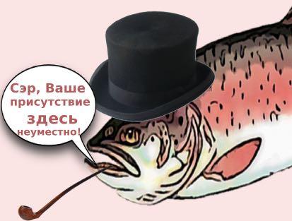 Можно ли коптить рыбу и мясо вместе