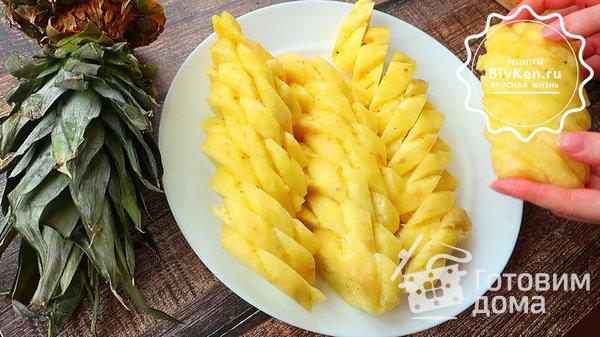 Как почистить и разрезать ананас красиво