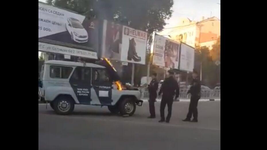 В Воронеже сняли на видео горящую полицейскую машину
