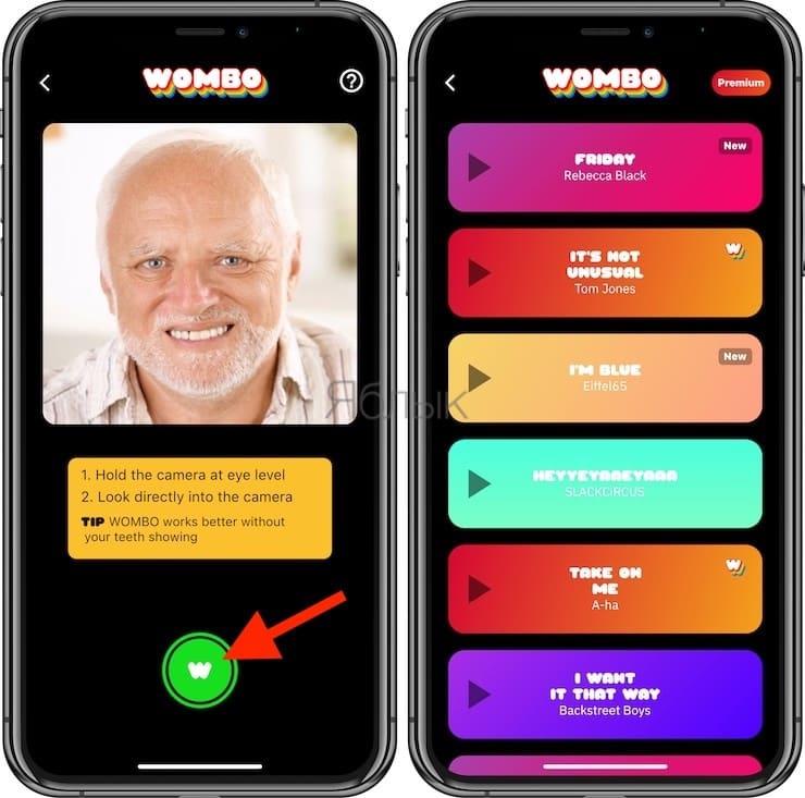 Лицо поет на фото под музыку: программа для iPhone и Android, которая делает это