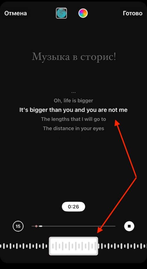 Google найдет песню, если напеть мелодию