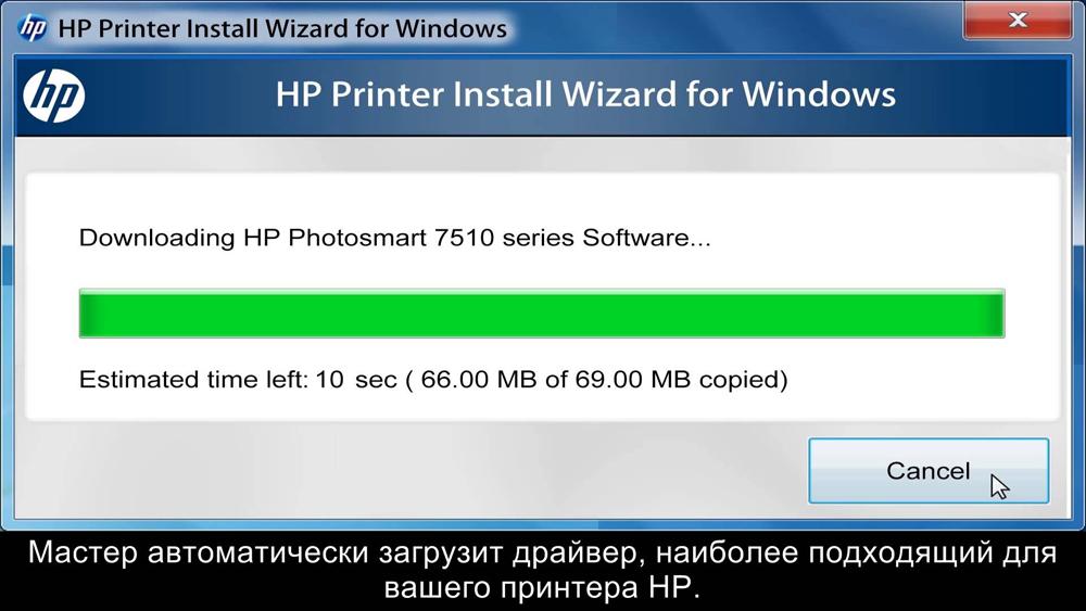 Распечатка информации на принтере с компьютера или ноутбука