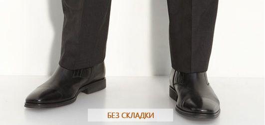 Как должны сидеть брюки