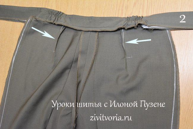 Как расширить брюки в поясе и бедрах — с фото