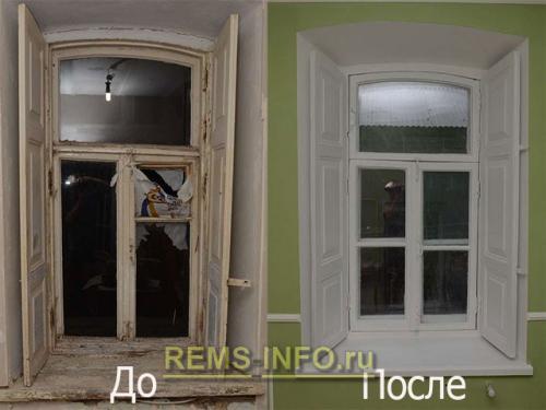 Реставрация деревянных окон своими руками практические советы. Как самостоятельно обновить старые деревянные окна