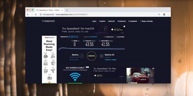 Общие рекомендации по размещению в квартире интернет-центра Keenetic для стабильной и качественной работы сети Wi-Fi