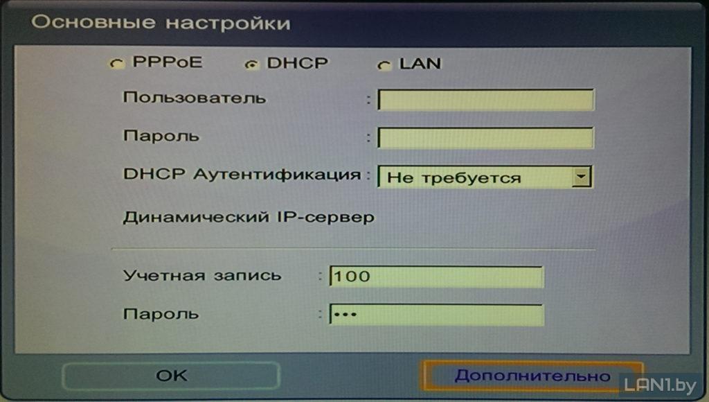 Подключение ZALA через Wi-Fi