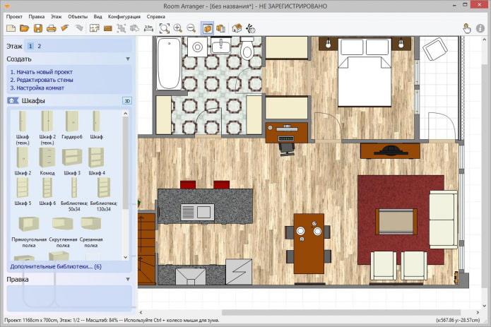 Перестановка мебели - полезные советы и рекомендации