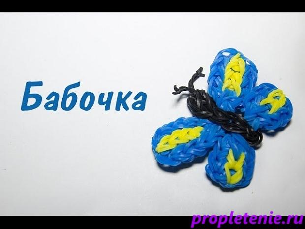 Плетение из резинок бабочки: на станке, рогатке и крючке