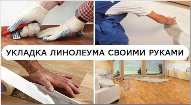 Поэтапная отделка дома внутри своими руками: различные варианты с фото