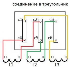 Как включить трехфазный электродвигатель в однофазную сеть без перемотки