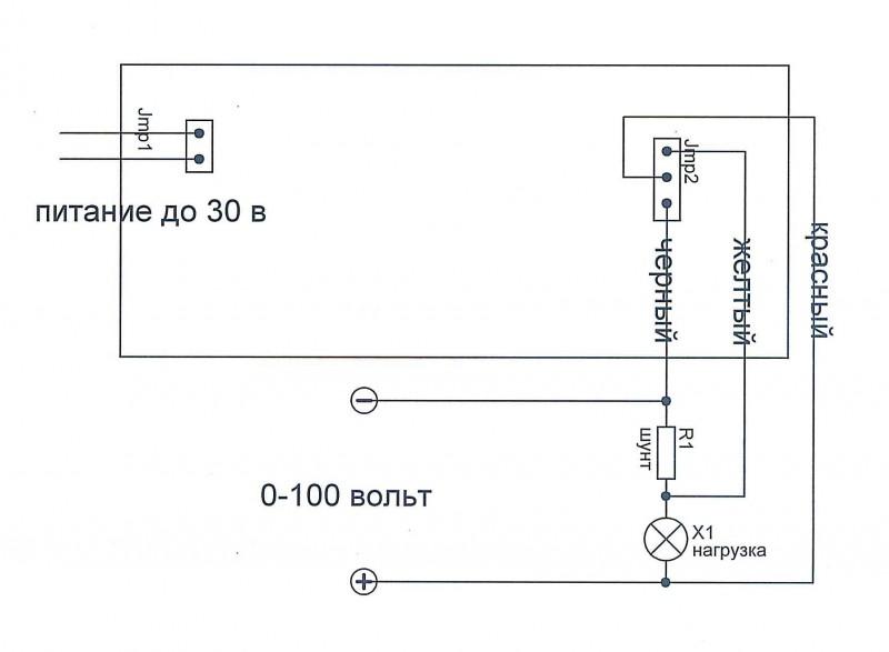 Вольтметр/амперметр постоянного тока 0-100В и 0-100А с шунтом