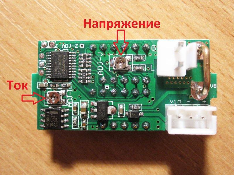 Щитовой ампервольтметр 100 Вольт 10 Ампер