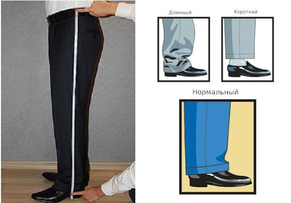 Как подшить брюки не обрезая длину вручную — идеи с фото
