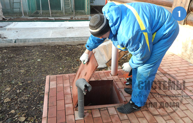 Обслуживание системы водоснабжения. Часть 1