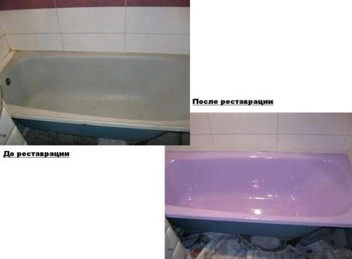 Эмалировка ванн Пошаговая инструкция