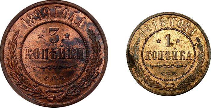Покрытая патиной монета – достоинство или недостаток