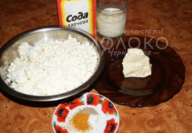 Плавленый сыр из творога в домашних условиях за 5 минут