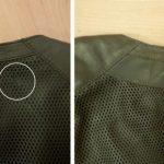 Как самостоятельно перешить кожаную куртку