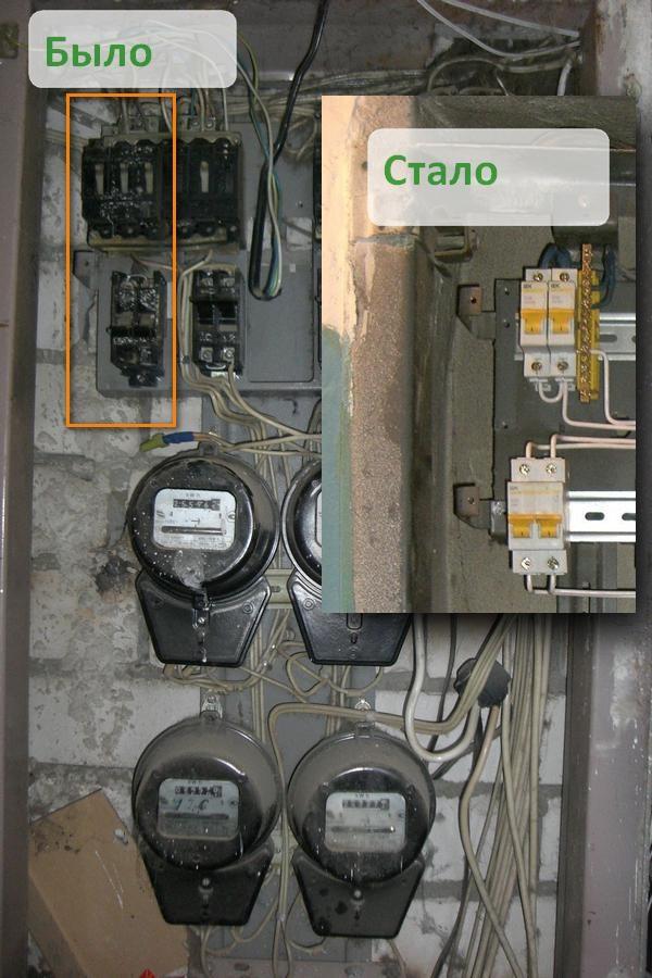 Ремонт старой электропроводки