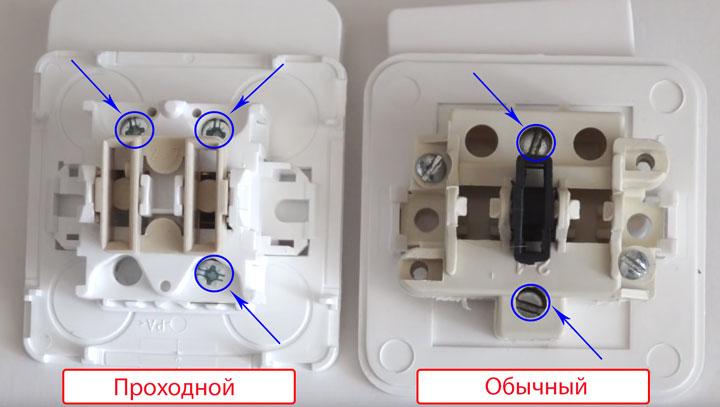 Узнаем как будет правильно подключить проходной выключатель? Пошаговая инструкция и фото