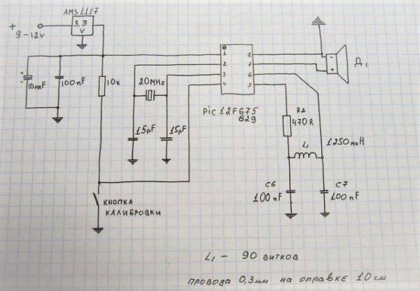 Как своими руками сделать металлоискатель рентабельные и проверенные схемы