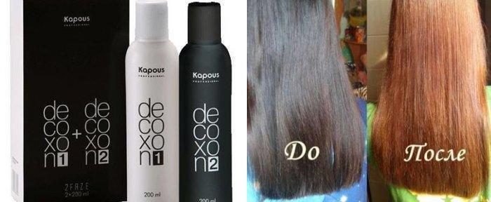 Осветление черных крашеных волос; возможно ли это