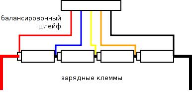 Как заряжать параллельно соединенные аккумуляторы 18650